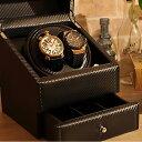 ワインディングマシーン 2本 マブチモーター ブラック VS-WW022 カーボン ギフト ワインダー ウォッチワインダー ワインディングマシン ワインディング マシン 時計ケース 自動巻き 時計 ケース 送料無料