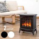 暖炉 暖炉型ファンヒーター 暖炉ヒーター 暖炉型ヒーター 暖炉型 ファンヒーター 電気ファンヒーター...