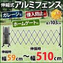 【登録・エントリーで店内全商品P5倍 3/21 20:00〜...