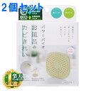 【 2個セット 】 パワーバイオ 正規品 日本製 お風呂のカビきれい コジット