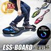 スケートボードのイメージ