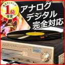 レコードプレーヤー スピーカー内蔵 CD録音 レコード プレーヤー デジタル化 VS-M007G