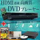 福袋【 DVDプレーヤー + パイオニア HDMIケーブルセ...