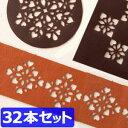 レザークラフト用 シェイプパンチ 5〜7mm 32本セット パンチセット 変形抜き型 パンチ