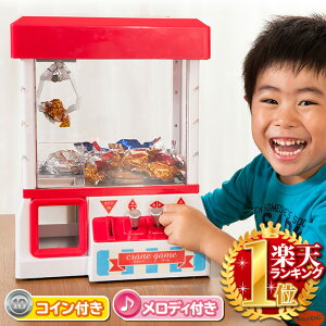 クレーンゲーム おもちゃ BGM プレイコイン 付き 送料