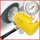 【送料無料】 エアービードブースター オイルゲージ 引っ張り タイヤ 空気入れ 強力 エアー 噴射 チューブレスタイヤ ビードアップ