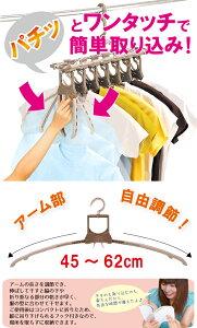 ツウィンモールアルミのびのび7連ガー[TA-7]7連ハンガー洗濯簡単折りたたみ伸縮室内干し洗濯物干し