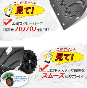 ���㵡�㤫�������å����ߤ������åײ�SNOW�����������ѽ����[VS-GS01]���66cm���㥹�����դ����ߤ������å�����Ȥ�����������㲼�?�磻�ɥ���٥��ɺҥ٥륽��VERSOS