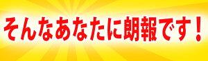 �٥륽��VERSOS��������ϥ����磻�ɥ�����1m56cm[VS-G025]����С�3�����Ȥ�Ω�Ƽ��ޥ���䡼�ɼ�ž���֤��켫ž�����ؼ֥Х������С������ȥƥ�ȥ��졼��ʪ�֥������ƥ������к��糰������156cmVSG025