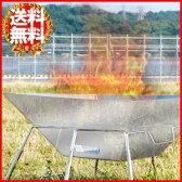 送料無料 コンロ バーベキュー 焚火台 折りたたみ 軽量 スチール 43cm バーベキューコンロ BBQコンロ バーベキューグリル BBQコンロ 焚き火台 バーベキューセット BBQセット 焚き火 焚火 アウトドア キャンプ BBQ コールマン より安い