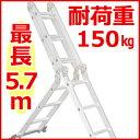 最大耐荷重150kg 様々な組み方で活用できる見た目より軽く持ち運びも便利