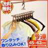送料無料 ツウィンモール アルミのびのび9連ガー [ TA-8 ] 9連ハンガー 室内干し 屋外干し 物干し ハンガー 洗濯ハンガー 物干しハンガー アルミハンガー