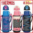 サーモス THERMOS FFR-804WF 800ml / 830ml 直飲み コップ ケースカバー 付き 2ウェイボトル 子供用 子供 水筒 フラワーブルー...