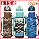 サーモス THERMOS FFR-1004WF 1000ml / 1030ml 直飲み コップ カバー 付き 2ウェイボトル 子供用 子供 水筒 フラワーブラウン ドットブルー イナズマブルー ステンレス 真空断熱 マグ 魔法瓶 保温 保冷 2WAY 1L 1リットル