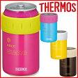 サーモス THERMOS 真空断熱 保冷缶ホルダー 350ml [ JCB-351 ] ( ピンク ブルー イエロー ブラウン ) 保冷 缶 ホルダー 缶クーラー ドリンククーラー 真空断熱構造 缶ビール 缶ジュース アウトドア