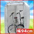 ベルソス サイクルハウス スリムタイプ 94cm [ VS-G024 ] シルバー 2台用 組み立て式 マルチヤード 自転車置き場 自転車 二輪車 サイクル バイク カバー シート テント ガレージ 物置 VSG024 VERSOS □□