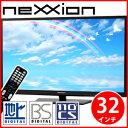 ネクシオン neXXion 32インチ LED液晶テレビ [ WS-TV3249B ] ブラック リモコン B-CASカード付き LED 液晶テレビ 地上波 地デジ 地上デジタル BS CSデジタル テレビ LEDディスプレイ 32V型 32型 32inch WSTV3249B