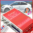 【送料無料】 DC12V車用 SD USBスロット搭載 ハイパワーミニステレオアンプ [ HY-502 ] リモコン付き 車載 カーアンプ ミニステレオアンプ デジタルアンプ ステレオアンプ アンプ 拡声器 iPod MP3 音楽 FM ラジオ 車 イベント HY502