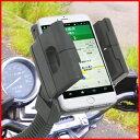 バイク用 マルチホルダースタンド 横幅 8.7cmまで対応 バイク用ホルダー 携帯ホルダー ホルダー スマホスタンド スタンド サイドミラー 角度調節 iPhone Android iPod アイフォン アンドロイド アイポッド スマートフォン スマホ 携帯 ツーリング バイク