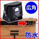 アイ・ティー・エス I.T.S. 防水型小型カメラ [ VH080-BR ] ブラケット サンシェード付き 防水 防滴 IP66 耐塵 屋外 38万画素 防犯カメラ 監視カメラ セキュリティ カメラ 証拠撮り 証拠取り 高画質 防犯対策 VH080BR