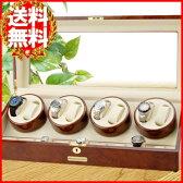 【送料無料】 ワインディングマシーン 8本 8本巻 [ GC03-Q31 ] 腕時計 9本 収納ケース 時計 時計ケース ワインディング マシーン ワインディングマシン ワインダー ウォッチワインダー ウォッチ ケース 腕時計ケース 自動巻き上げ機 自動巻き機 8本巻き