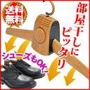 【送料無料】ハンガーにかけたまま衣類乾燥ができる クローゼットの湿気やカビ対策にもオススメ