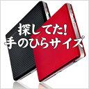 リアルライフジャパン REALLIFE JAPAN 3倍速録音 コンパクト DVDプレーヤー [ FL-111 ] ( RV-810 と同等 ) ブラック レッド CPRM対応 VRモード 対応 車載 USBメモリ 録音 ダイレクト録音 2電源 AC DC USBポート 搭載 3倍速 録音機能搭載 DVD再生