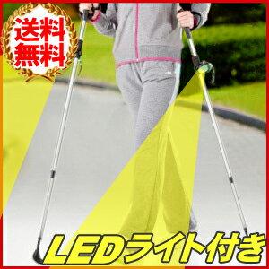 LEDライト付ウォーキングポール2本組ノルディックポールトレッキングポール伸縮式全身運動サポートシェイプアップフィットネス発光ダイオード