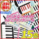 鍵盤ハーモニカ 15色 32鍵盤 おまけ付き P3001-32K キョーリツコーポレーション メロデ...