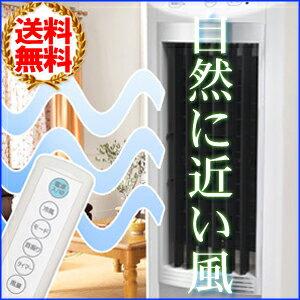 ベルソスVERSOSタワー型冷風扇[VS-DCF67]リモコン保冷剤パック付きホワイト×シルバー3段階切替冷風扇風機冷風機扇風機マイナスイオン冷風涼風自然風首振りタイマーオートルーバーキャスターお手入れ簡単VSDCF67