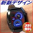 【送料無料】 スピードメーターデザイン LEDデジタル腕時計 合皮 ブラック カレンダー表示 デジタルウォッチ デジタル表示 LED LED腕時計 スピードメーター 腕時計 メンズ ★★