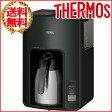 サーモス THERMOS 真空断熱ポットコーヒーメーカー 1.0L [ ECH-1001 ] ブラック マイコン蒸らし 予約タイマー オートオフ ドリップストッパー ドリップコーヒー ホットコーヒー アイスコーヒー 魔法瓶 保温 保冷 広口 ステンレスクリアコート 省エネ
