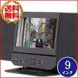 送料無料 DVD CD ラジカセ ラジオ コンポ レボリューション オールインワンマルチコンポ [ ZM-9C ] 9インチ リモコン付き 音楽 ミュージック DVD CD カセット ラジオ 高音質 スピーカー 再生 録音 FM SDカード AC電源 SDHCメモリーカード レボリューション