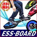 エスボード キッズ 子供用 迷彩 スケボー スケートボード ボード タイヤ スポ...