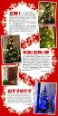 クリスマスツリー アイテム口コミ第4位