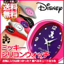 All five colors of three stitches of disney Disney Mickey silicon watch analog type silicon watch rubber watch wristwatch men gap Dis mickey mouse black white red pink is gray [and I write a review email service free shipping]