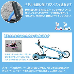 折りたたみ式ペダル付き2輪キックボード折り畳みキックスケーターキックスクーター★★