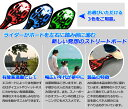 【送料無料】 エスボード スケボー スケートボード...