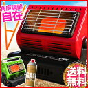 【送料無料】 電気も電池も不要!暖かさを外へ持ち運ぼう