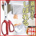 キッチン WAVE-21 [TK-332] レトルトパウチを最後まで絞り出せる ステンレス製 多機能 キッチンバサミ キッチン ウェーブ WAVE 21 日本製...