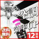 【送料無料】 トータルアイ TI-ACF4450RC E26 LED電球対応 6畳 8畳 12畳 リモコン式 ACモーター式 シーリングファン シーリング シー...