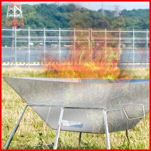 コンロバーベキュー焚火台折りたたみ軽量スチール43cmバーベキューコンロBBQコンロバーベキューグリ