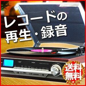 レコードプレーヤー デジタル オーディオ ミュージック レコード カセット
