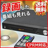 送料無料 DVDプレーヤー [ VS-DD202 ] リモコン付き 据置型 DVD CD録音 CPRM対応 ダイレクト録音 HDMI 据置 据え置き CPRM 地デジ 地上デジタル デジタル放送 USB SD DVD-R DVD-RW CD-R CD-RW MP3 再生 録音 動画 東芝 ソニー より安い
