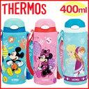 サーモス THERMOS 水筒 [ FHL-400FDS ] 400ml ストロー ディズニー ミッキーマウス ミニーマウス アナと雪の女王 カバー 付き 子供...