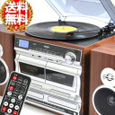 レコードプレーヤー レコード プレーヤー デジタル化 多機能オーディオ Wカセット VS-M003 CD録音 カセットテープ ラジオ 音楽 データ 再生 保存 ステレオ スピーカー USBメモリ SD-MMC カード MP3 CD マイク 録音 交換用レコード針 送料無料