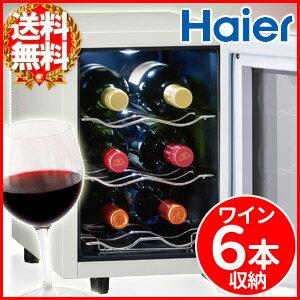 【送料無料】 ハイアール ワインセラー 家庭用 ワインクーラー [ JL-FP1C16A ] 6本収納 16L ラコルタ 6本 静音 ワイン クーラー シンプル 家飲み イエ飲み ペルチェ ペルチェ式 ミラードア 二重ガラス 湿度管理 16リットル Haier