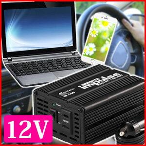 車用インバーター[IP-150]車載用インパルス大自工業メルテックmeltecDC12V車用DC12