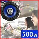 車載用 最大出力500W 3Wayスピーカー [ PL-1648 ] 2個セット 車載スピーカー 車用 自動車 スピーカー カーステレオ サウンド ツイーター ツィーター ウーハー ミッドレンジ スピーカーユニット 重低音 オーディオ PL1648 ★★