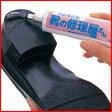黒色の靴底用 靴底修理剤 100g 靴の修理屋さん 5点セット サンドペーパー プレート ヘラ シューズワックス付き 修正剤 補修剤 レザートリートメント ブラック 靴 修理 補修 ヒール かかと ソール すりへり 片へり チューブ式 簡単 メール便